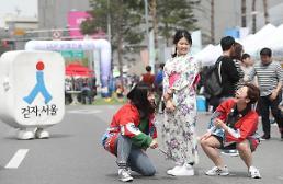.来东大门感受世界传统文化.
