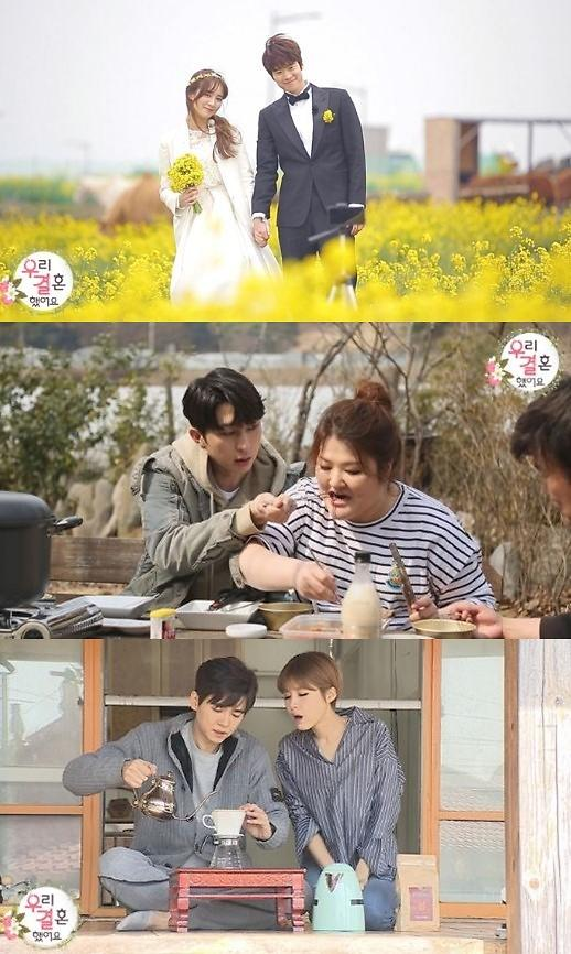 韩综《我们结婚了》第4季5月收官