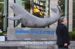 .Pension fund accepts controversial rescue package for ailing Daewoo shipyard.