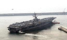 US strike group set to stage major joint drill with S. Korea next week: report