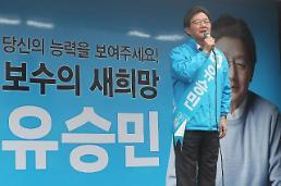 .<2017年总统大选>刘承旼在水源市八达区拉票.