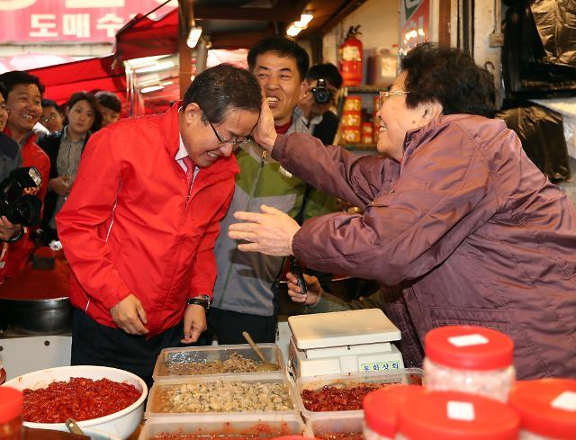 <2017年总统大选>洪准杓在大田·大邱两地展开竞选宣传活动