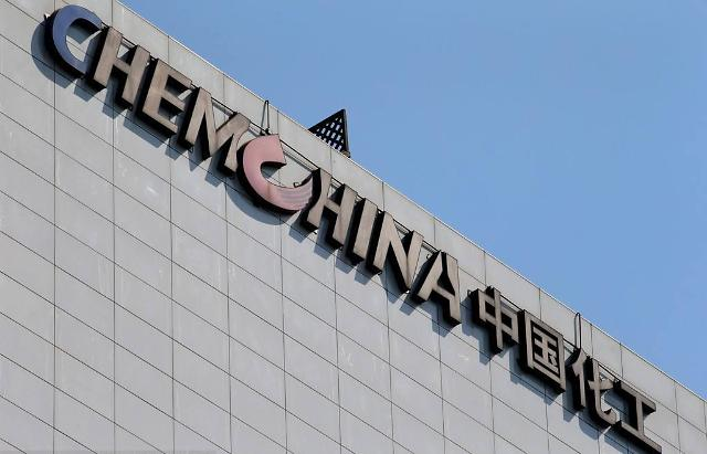 中国化工对先正达430亿美元收购要约将于5月4日结束