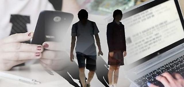 统计:韩国青少年六成赞成婚前同居 八成认同国际婚姻