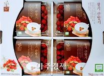 포항시, 고당도 촉성 산딸기 재배 성공