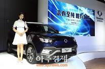 [2017 상하이 모터쇼] 쌍용차, 티볼리 에어 디젤 출시…中 SUV 시장 공략