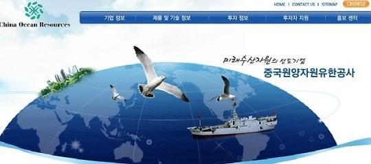 中国远洋资源在韩面临退市危机 中企IPO或遇冷