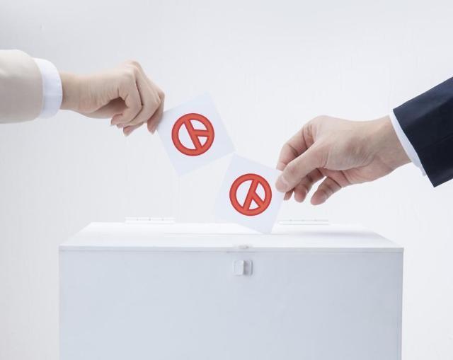 <2017年总统大选>今年韩国大选关注度空前 新老两代投票率成左右选情之关键