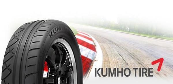 产业银行重启锦湖轮胎收购程序 商标使用权成争论焦点