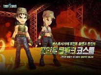 위메이드 '로스트사가', 인기 FPS 게임 '포인트 블랭크' 코스튬 등장