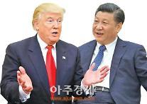 '한국은 중국의 일부'?…트럼프-시진핑 간 무슨 말 오갔나 의혹 증폭