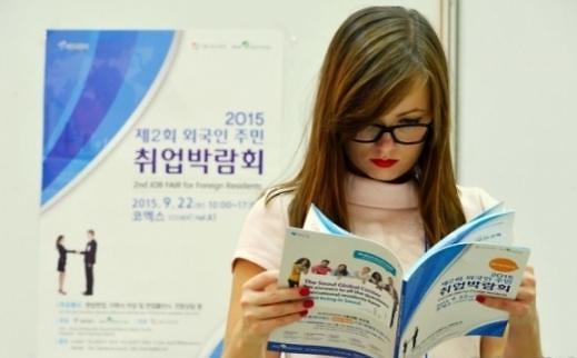 """韩向优秀外国人才发专属签证 为理工留学生就业""""开路"""""""