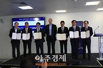 성남산업진흥재단-영국 엑센트리 기업육성투자 협약 체결