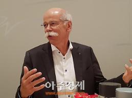 디터 제체 벤츠 회장 한국 높은 실적에 감사, 지속 투자 고려