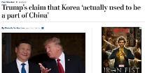 "WP, ""트럼프 한국 전문가에게 역사교육 받아라""…'한국은 중국 일부' 발언 비판"