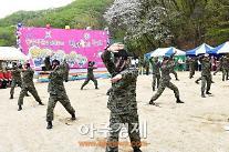 광주시 시민과 함께하는 제17회 천사들의 축제 개최