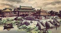 [중국화제] 디지털 기술로 복원되는 '원명원'