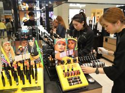 .S. Korea cosmetics still popular in China despite missile row.