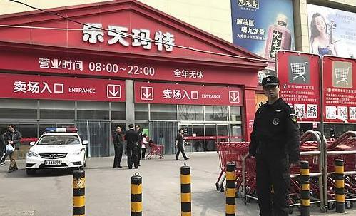 """乐天玛特4月中国职员工资仍照发 正酝酿第二封""""求爱信"""""""