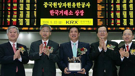 """赴韩上市中国企业处监管""""灰色地带"""" 存活率不到60%"""