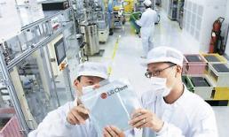 .LG化学第一季度业绩刷新纪录 销售额首破6万亿韩元大关.