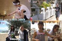 '윤식당' 정유미…윰블리의 네추럴한 발리룩도 주목