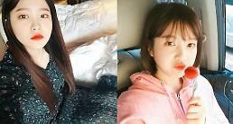 레드벨벳 예리-조이, SNS에 셀카 공개
