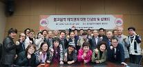 한국음악저작권협회, 불교 음악 작가 권익 보호 위해 간담회 개최