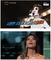 복면가왕 흥부자댁, 팝페라 가수 소향? 증거보니…'목 점+음색'