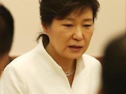 .来了!韩国法院5月2日对朴槿惠进行预备审判.