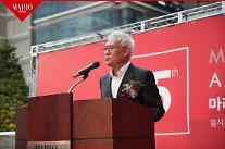 홍성열 마리오아울렛 회장, 박근혜 삼성동 자택 67억원에 매입