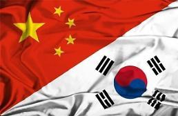""".韩国坐不住了! 制作视频反驳""""韩国曾属于中国""""."""