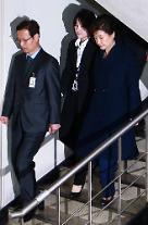 다음달 2일 박근혜 전 대통령 첫 재판
