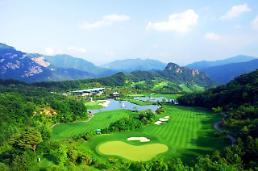 [아주 추천 골프장] 포천 대유몽베르CC, '산수화 속에서 골프를'