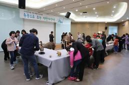 낙동강생물자원관 '시각장애인 특화 전시체험프로그램' 운영