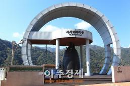 한국관광공사, 강원도·지자체 공동 DMZ 평화관광 상품 신규 출시
