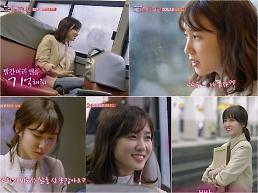 박은빈, 내귀에캔디2·아제모에서 청순녀 매력 발산…남성팬 심쿵
