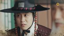 [월화드라마 예고] '역적: 백성을 훔친 도적 25회' 박은석, 심희섭의 진짜 정체 알아…