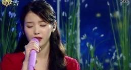 `인기가요` 아이유, 팔레트 최초 공개