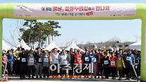 평화누리길 걷기행사, 연천군 개최