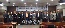 IOM이민정책연구원, 창원대학교, 건국대학교와 공동학술대회 개최