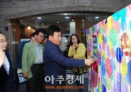 울산 중구 문화의거리 아트프로젝트 울산 2017 개막