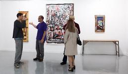 대전외국인미술가모임, 11번째 정기전시회 개최