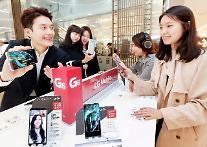 LG전자, 전국 16개 백화점에 'G6 체험존' 설치·운영