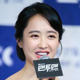 [아주동영상] 김민정, 웃는 모습도 귀여워