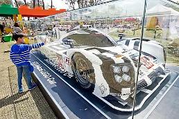 .[PHOTO] Porsche 919 Hybrid car built with Lego bricks on display in Lotte park.