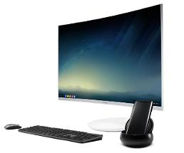 .Shunned by users, Samsungs new Dex device strays into secondhand market.