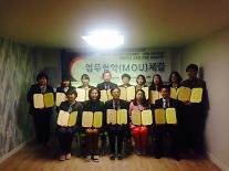 인천시교육청, 가정형Wee센터 가정적 위기학생 지원을 위한 유관기관과 업무협약 체결