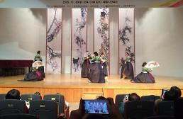 세종문화원, 26일 '탈춤과 함께하는 퓨전스토리 뮤직' 공연