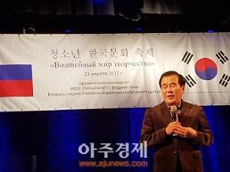 김지철 충남교육감, 블라디보스톡 한국교육원 등과 역사기행 업무협약
